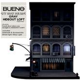 BUENO - City Block Building Loft - Gray