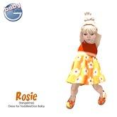 Baby Ghee - Rosie - Tangerine - B BAG (add to unpack)