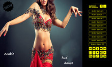 Arabic dance HUD (27 Dances)