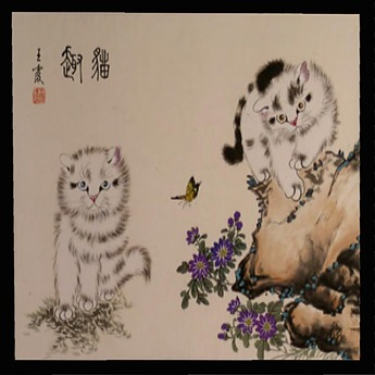 Chinese Picture - Cats