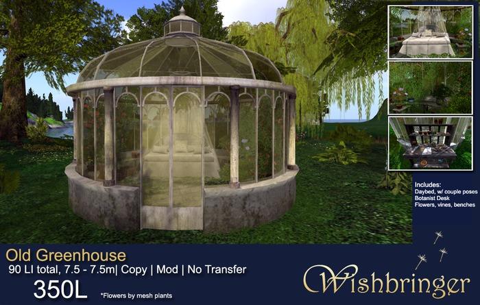 Wishbringer Old Greenhouse