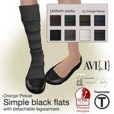 Orange*Pekoe - Simple black flats with legwarmers