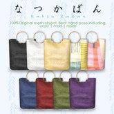 ASO! NatsuKaban (fullpack) with Bento Hand Pose