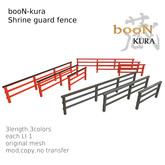 *booN-kura Shrine guard fence