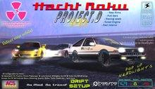 719 Garage - Hachi Roku Project.D ID