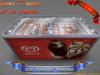 Ice creams freezer 3.0-Freedom creations