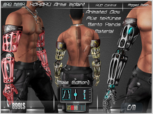 KOHAKU Arms implant (Male)-Shu Mesh-