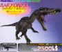 """BARY"" BARYONYX (GENETIC EDITION) ~ Bento Mesh Dinosaur Avatar ~ Prehistorica: The Dawn Kingdoms ~"