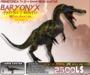 BARYONYX ~ Bento Mesh Dinosaur Avatar ~ Prehistorica: The Dawn Kingdoms ~
