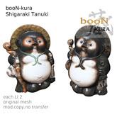 *booN-kura Shigaraki Tanuki