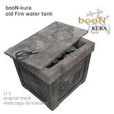 *booN-kura old Fire water tank