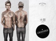 *Bolson / Tattoo Cronopios Collection - Daigo