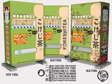 Schadenfreude KokeshiCha Vending Machine