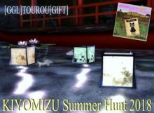 [GGL]TOUROU-KIYOMIZU Summer Hunt 2018[Gift : wear unpack]