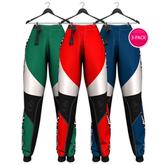 HOLLY MILL [BL] - Motocross Pants - RGBs [ For Maitreya Lara, Slink Hourglass, Belleza Freya ONLY ]
