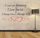 .:{ MG }:.  Love You Always - Wall Decal