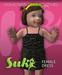 Suki babies clothes 56