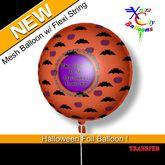 Balloon -This Balloon Is My Costume Halloween