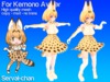 [Project Cosplay] Serval-chan Outfit for Kemono (Compatible with Rei's Chest)
