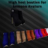 !!PF!! Kemono High heel booties