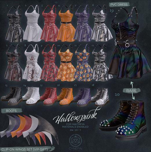 ~ cyf ~ {HP05} PVC Dress (purple)