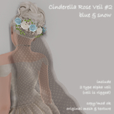 *N*Cinderella Veil #2 #Ble&S <VEND>