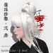 *SpiderLily HairStick 2 Red
