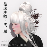 *SpiderLily HairStick 2 Black<vend>
