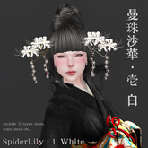 *N*SpiderLily HairStick 1 White<vend>