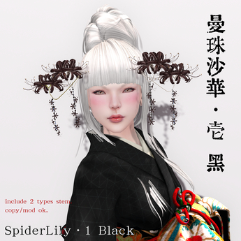 *N*SpiderLily HairStick 1 Black
