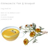 *NChamomile tea & bouquet<vend>