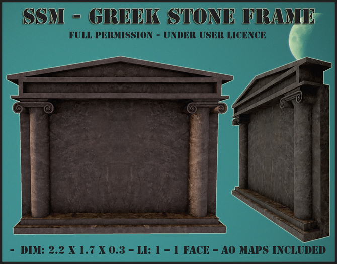 SSM - Greek Stone Frame