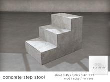*+SAIKIN concrete step stool