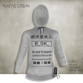 Native - Anjuna Sweater White