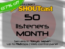 SHOUTcast stream server - 50 listeners - up to 192kbps - one month - Tokyo, Japan (87% off)