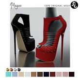 ::SG:: Megan Shoes - SLINK
