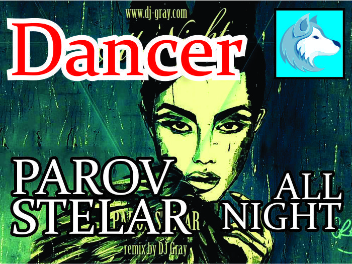 Parov Stelar - ALL Night Dancer Boxed