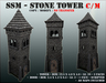 SSM - Stone Tower Copy / Modify