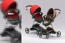 SIIX// Xaria Illuminate Stroller V1