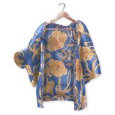 ASO! Kimonode (iki-blue) - Slink / Maitreya / Belleza