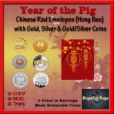 Year of the Pig - Chinese Red Pocket