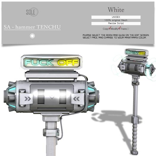 :::SOLE::: SA - hammer TENCHU (White)