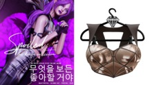 Spoiled - Kaisa Leather Top Brown