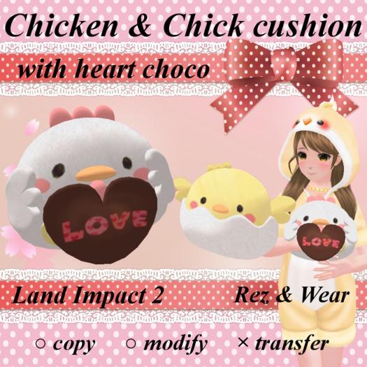 Chicken & Chick cushion - Valentine