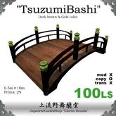 Tsuzumi-bashi DarkBrown&Gold