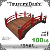Tsuzumi-bashi