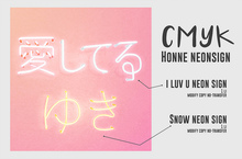CMYK// Honne neonsign