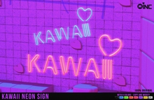 Oinc - Kawaii Neon Sign {ADD}