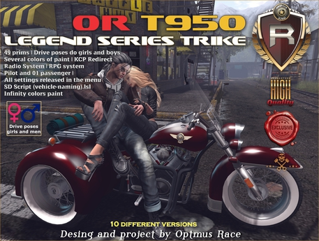 OR T950 LEGEND SERIES TRIKE (600 poses - BOX)