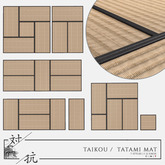 taikou / tatami mat set (boxed)